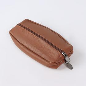 Ключница, 2 отдела на молниях, с ручкой, цвет коричневый