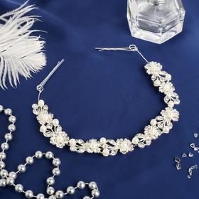 """Аксессуар для волос """"Никки"""" 17 см цветы с бусинками, серебро"""