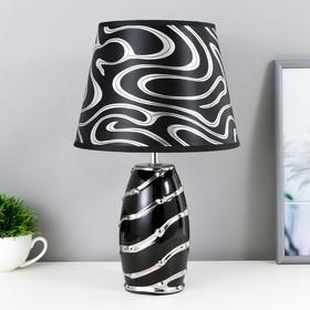Настольная лампа 32156/1 E14 40Вт черный 22х22х38 см