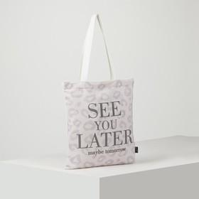 "Сумка-шоппер ""See you later"" 33х39 см, п/э"