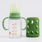 Бутылочка в силиконовом чехле, стекло,  от 3 мес., 120 мл., цвет МИКС для мальчика - фото 105537240