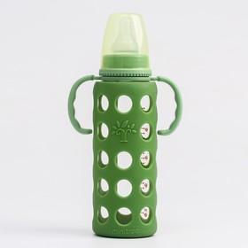 Бутылочка в силиконовом чехле, стекло, 240 мл., цвет МИКС для мальчика