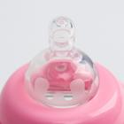 Бутылочка для кормления, приталенная, стекло, широкое горло, 260 мл., цвет розовый - фото 105537277