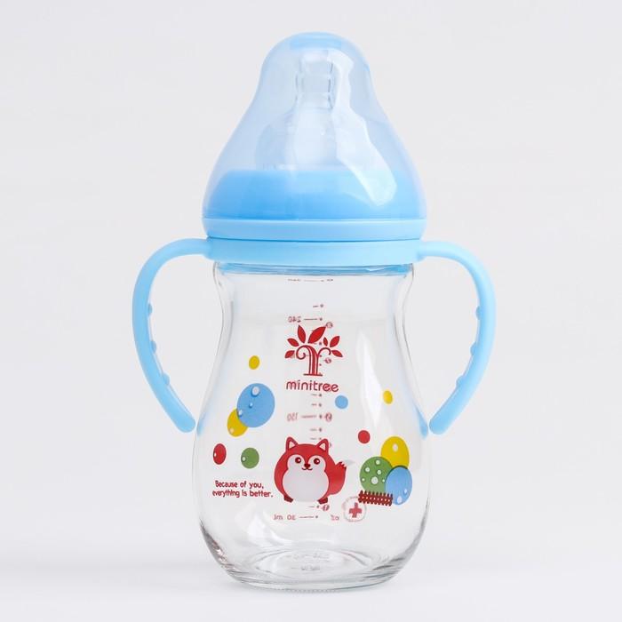 Бутылочка для кормления, приталенная, стекло, 260 мл., цвет голубой - фото 105537281