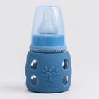 Бутылочка в силиконовом чехле, стекло, от 0 мес., 60 мл., цвет МИКС для мальчика - фото 978714