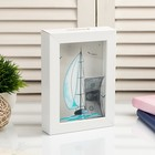 "Piggy Bank interior plastic ""Sailboat"" 17х12х3,8 cm"