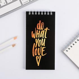 Блокнот Do what you love, 80 листов