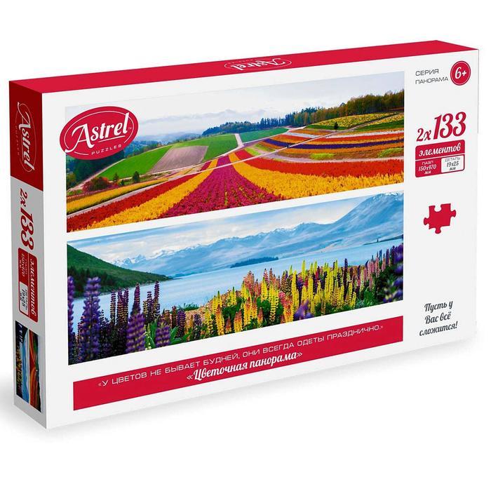 Пазл «Диптих. Цветочная панорама», 2х133 элементов - фото 1036346