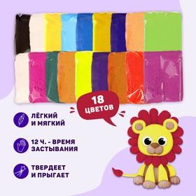 Набор лёгкого прыгающего пластилина 18 цветов МИКС