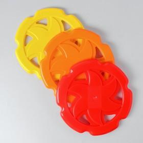 Летающй диск «Фрисби» 23 × 23 × 2 см, МИКС