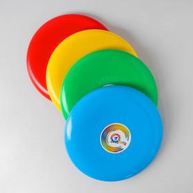 Летающая тарелка 24 × 24 × 2.5 см, МИКС