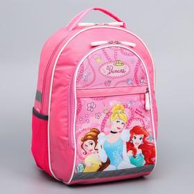 Рюкзак школьный с эргономичной спинкой, Принцессы, 39 x 35 x 17 см