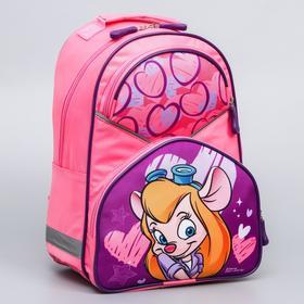 Рюкзак школьный с эргономичной спинкой, Чип и Дейл, 37 x 30 x 15 см