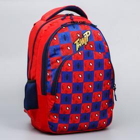 Рюкзак школьный с эргономичной спинкой, Человек-паук, 47 x 39 x 17 см