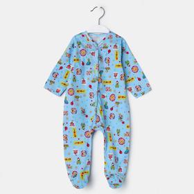 Комбинезон детский, цвет голубой/цирк, рост 68 см
