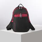 Рюкзак туристический, 21 л, 2 отдела на молниях, наружный карман, 2 боковых сетки, цвет чёрный/красный