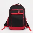 Рюкзак туристический, 28 л, отдел на молнии, 2 наружных кармана, 2 боковых кармана, цвет чёрный/красный