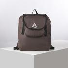 Рюкзак туристический, 25 л, отдел на шнурке, наружный карман, цвет коричневый