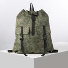 Рюкзак туристический, 25 л, отдел на шнурке, 2 наружных кармана, цвет камуфляж
