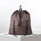 Рюкзак туристический, 25 л, отдел на шнурке, 2 наружных кармана, цвет коричневый