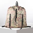 Рюкзак туристический, 45 л, отдел на шнурке, 2 наружных кармана, цвет камуфляж