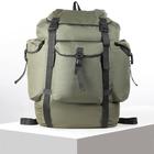 Рюкзак туристический, 78 л, отдел на шнурке, 3 наружных кармана, цвет оливковый