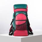 Рюкзак туристический, 30 л, отдел на шнурке, 2 наружных кармана, цвет красный/зелёный