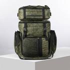 Рюкзак туристический, 45 л, отдел на молнии, 3 наружных кармана, отстёгивающая секция, цвет камуфляж