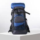 Рюкзак туристический, 40 л, отдел на шнурке, 2 наружных кармана, цвет синий/серый