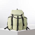 Рюкзак туристический, 30 л, отдел на шнурке, 3 наружных кармана, цвет зелёный