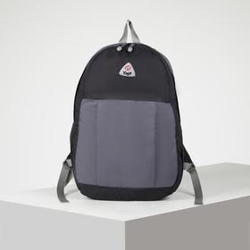 Рюкзак туристический, 35 л, отдел на молнии, наружный карман, цвет чёрный/серый