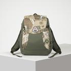Рюкзак туристический, 15 л, отдел на шнурке, цвет камуфляж