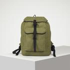 Рюкзак туристический, 25 л, отдел на шнурке, наружный карман, цвет зелёный