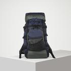 Рюкзак туристический, 40 л, отдел на шнурке, 2 наружных кармана, цвет синий/хаки