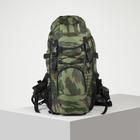 Рюкзак туристический, 40 л, отдел на шнурке, наружный карман, 2 боковые сетки, цвет камуфляж