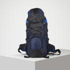 Рюкзак туристический, 40 л, отдел на шнурке, наружный карман, 2 боковые сетки, цвет чёрный/синий