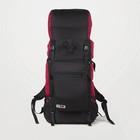 Рюкзак туристический, 120 л, отдел на шнурке, наружный карман, 2 боковые сетки, цвет чёрный