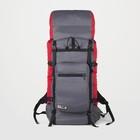 Рюкзак туристический, 120 л, отдел на шнурке, наружный карман, 2 боковые сетки, цвет серый