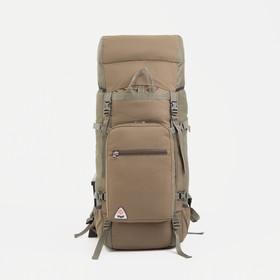 Рюкзак туристический, 90 л, отдел на шнурке, наружный карман, 2 боковые сетки, цвет зелёный