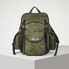 Рюкзак туристический, 35 л, отдел на шнурке, 3 наружных кармана, цвет зелёный