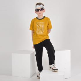 Футболка для мальчика, цвет жёлтый, рост 122-128 см