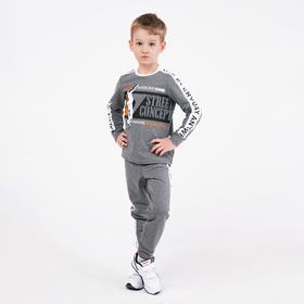 Комплект для мальчика, цвет тёмно-серый, рост 122 см (64)