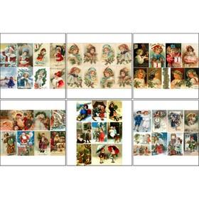 """Набор декупажных карт 6 шт """"Винтажные открытки"""" А4, 45 г/м2"""