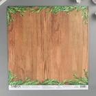 """Бумага для скрапбукинга """"Старик-годовик"""" 30,5х30,5 см плотность 190гр/м2"""