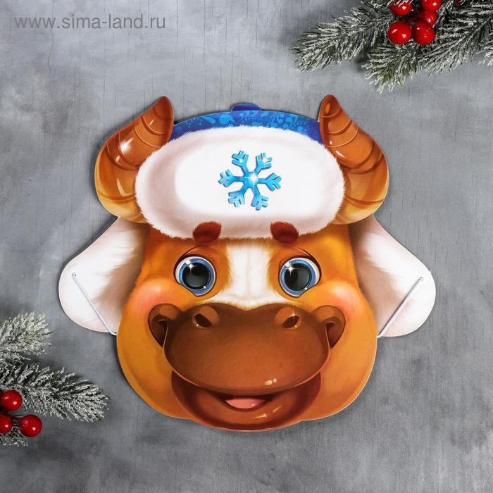 """Mask elastic """"Bull in the cap"""" of 27.9 x 24.9 cm"""