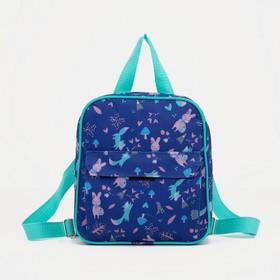 4920 D Children's backpack, 22 * 6 * 23, zippered, n / pocket, bunnies blue
