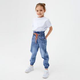 Джинсы-джоггеры для девочки, цвет голубой, рост 104 см