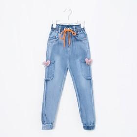 Джинсы-джоггеры для девочки, цвет голубой, рост 110 см