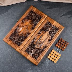 "Нарды ручной работы ""Кул-Шариф"", 55х25х6,5 см, массив ореха"