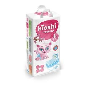 Подгузники-трусики KIOSHI L 10-14 кг, 42 шт